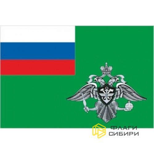Флаг Федеральная служба Железнодорожных войск России