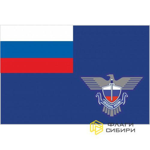Флаг ФГУП UWCC (Главного центра специальной связи)