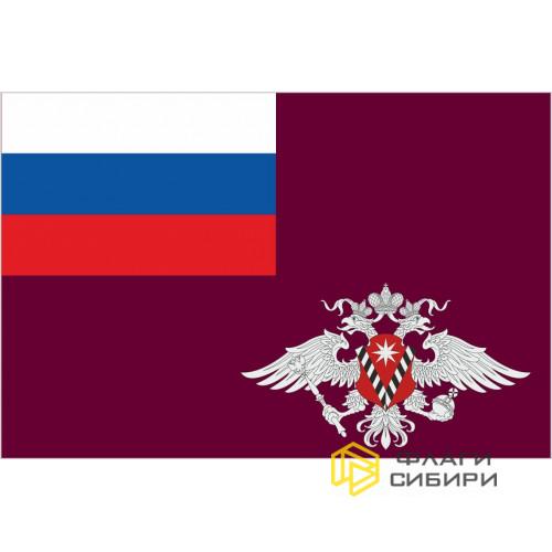 Флаг ФМС (Федеральная миграционная служба)