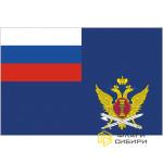 Флаг ФСИН (федеральная служба исполнения наказаний)