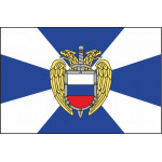 Флаг ФСО (Федеральная служба охраны)
