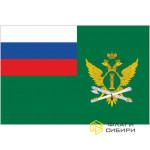 Флаг ФССП (Федеральная служба судебных приставов)