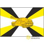 Флаг Танковых войск №3