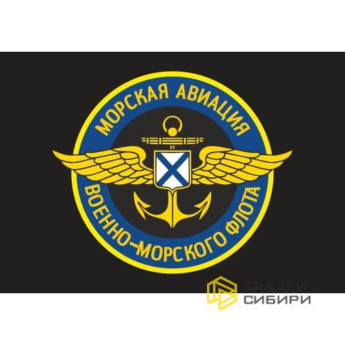 Флаг Морская авиация Военно-морского флота