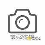 Пеньюар парикмахерский  145*130 см без кармана